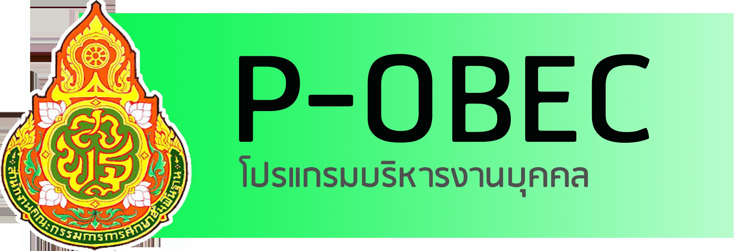 P-OBEC